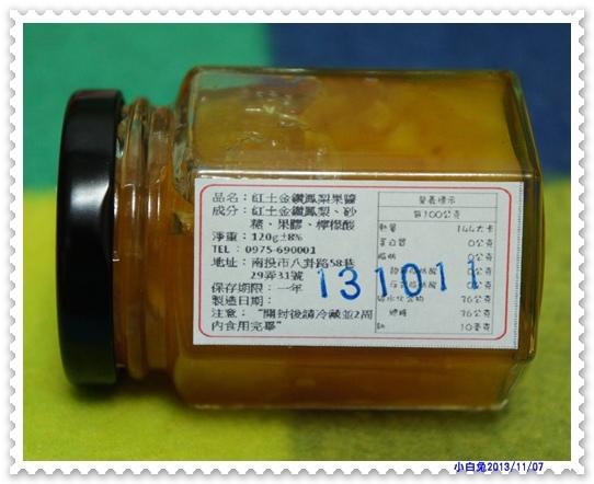木黃山烘焙坊-30.jpg