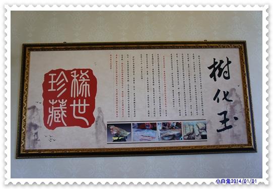饗悅花園會館-11.jpg