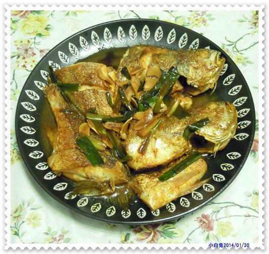 蔥燒鱸魚-1.jpg