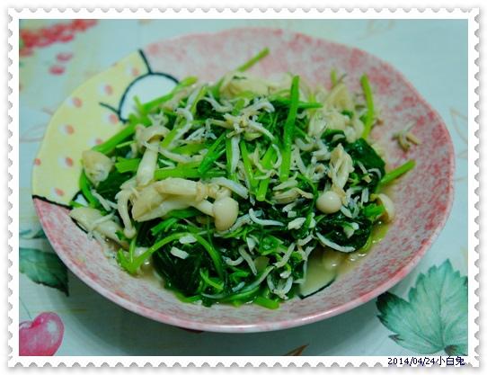 吻仔魚炒杏菜-1.jpg