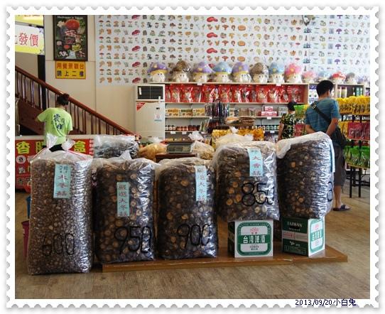 震樺百菇美食餐廳-4.jpg