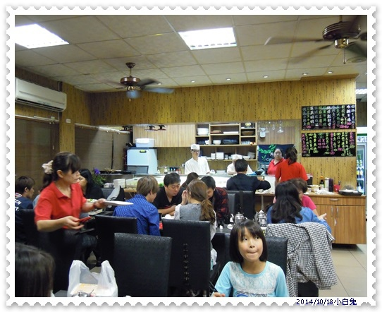 田川日式料理-4.jpg