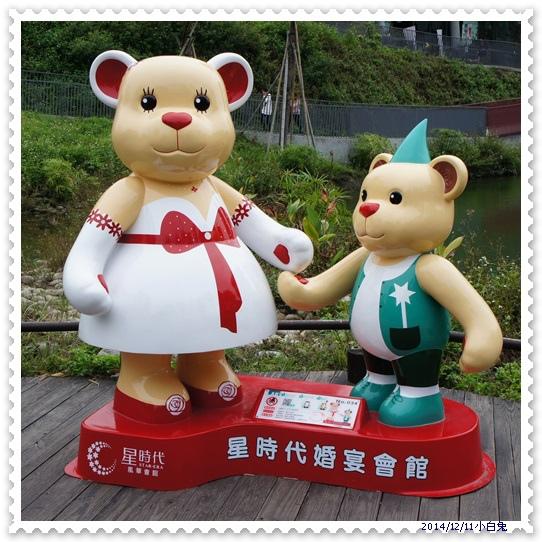 2014台中秋紅谷泰迪熊展-1.jpg