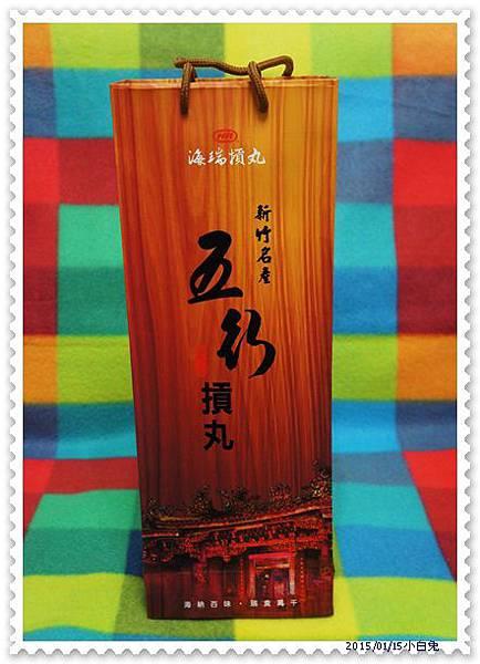 海瑞五行養生摃丸-1.jpg