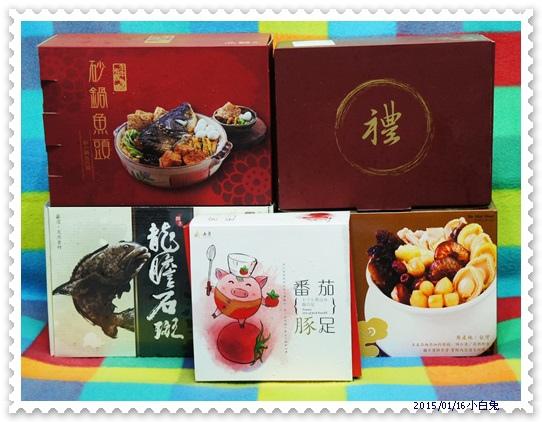 七哥料理-1.jpg