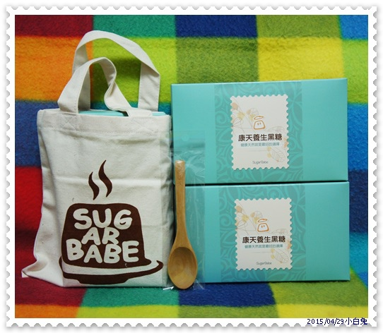 康天SugarBabe黑糖仙楂烏梅-1.jpg