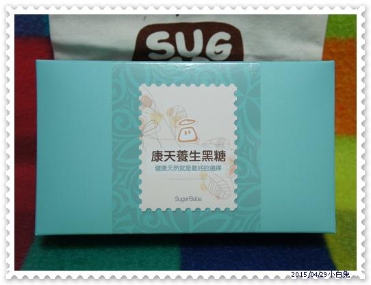 康天SugarBabe黑糖仙楂烏梅-2.jpg