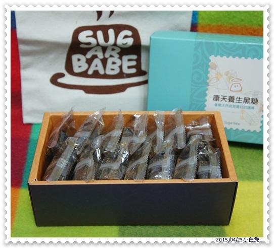 康天SugarBabe黑糖仙楂烏梅-5.jpg