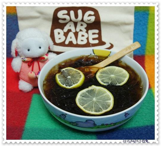 康天SugarBabe黑糖仙楂烏梅-14.jpg