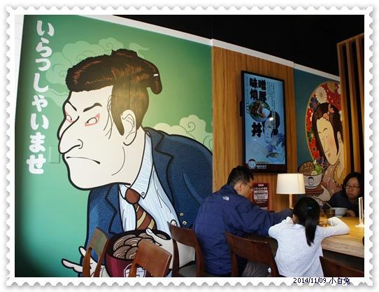 燒肉丼食堂-5.jpg