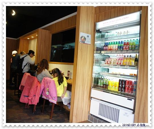 燒肉丼食堂-6.jpg