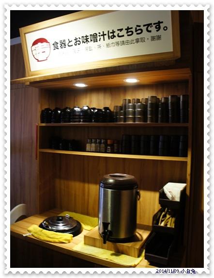 燒肉丼食堂-7.jpg