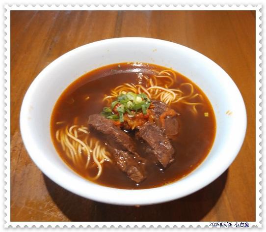 段純真蕃茄牛肉麵-6.jpg