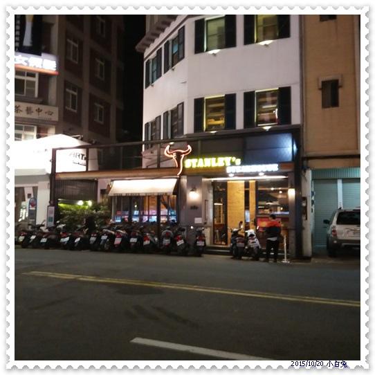 史坦利美式牛排(新竹店)-1.jpg