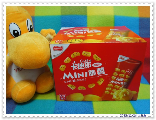 聯華食品卡迪那mini脆薯-1.jpg