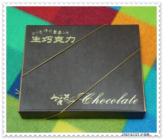 洪傳記手工生巧克力專賣 -1.jpg