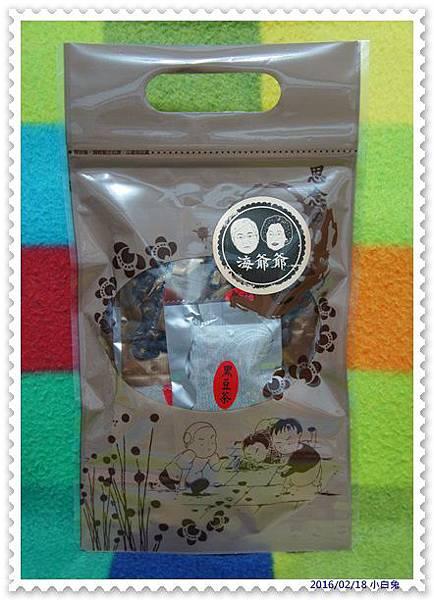 海爺爺黑豆茶-1.jpg