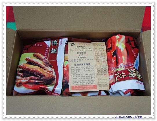 西井村蜂蜜滷味-2.jpg