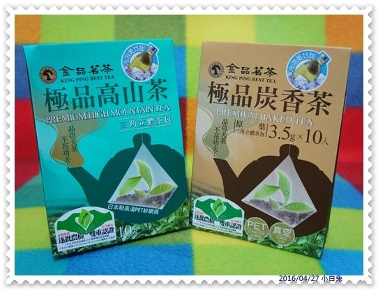 金品茗茶-1.jpg