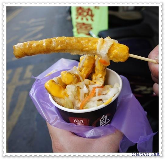 堂薯薯臭薯條-6.jpg