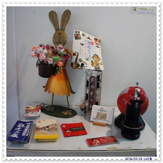 玉兔鉛筆學校-7.jpg