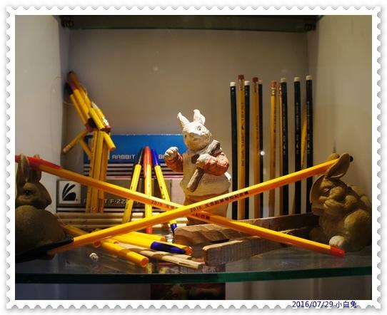 玉兔鉛筆學校-8.jpg