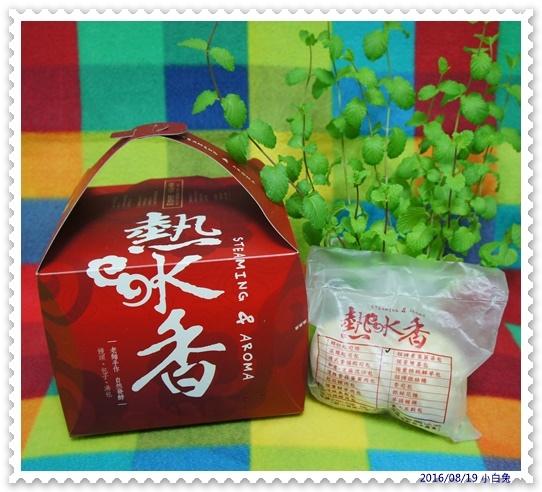 熱水香饅頭包子專賣店-1.jpg