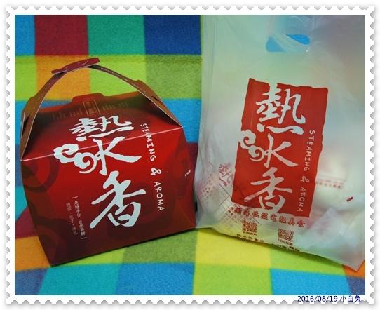 熱水香饅頭包子專賣店-24.jpg