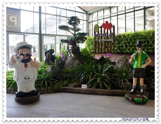 金車蘭花園-5.jpg
