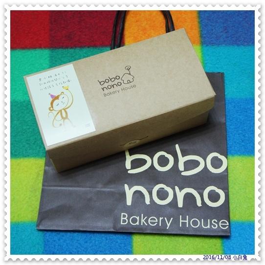 波波諾諾 bobonono -1.jpg