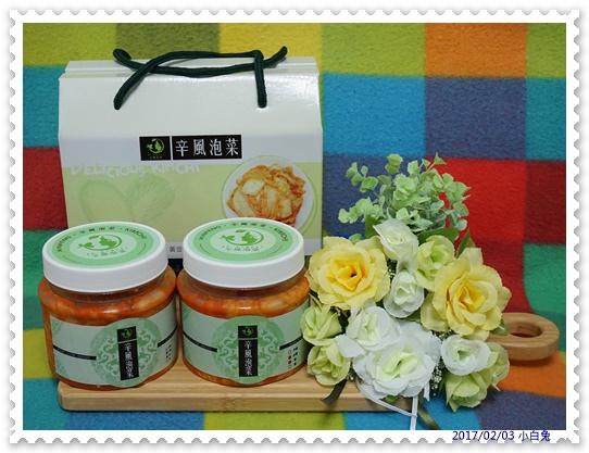 辛風泡菜-1.jpg