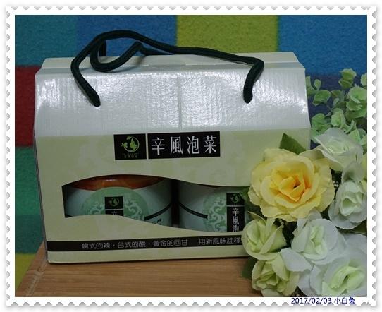 辛風泡菜-2.jpg