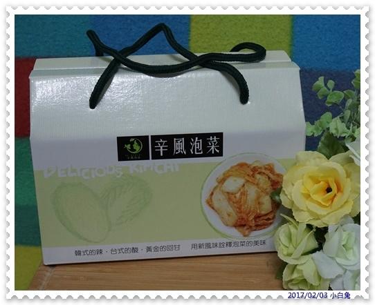 辛風泡菜-3.jpg