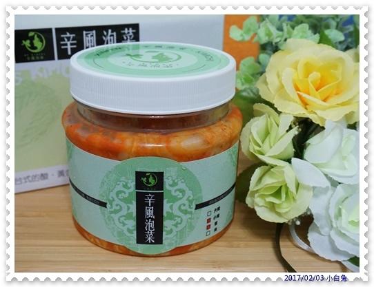 辛風泡菜-7.jpg