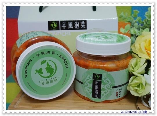 辛風泡菜-6.jpg