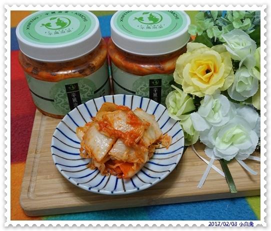 辛風泡菜-11.jpg