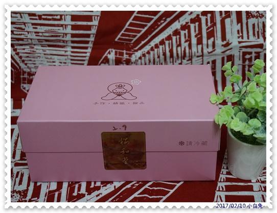 櫻和堂手作甜品-1.jpg