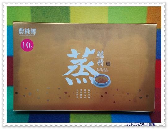 農純鄉蒸鱸精 -1.jpg