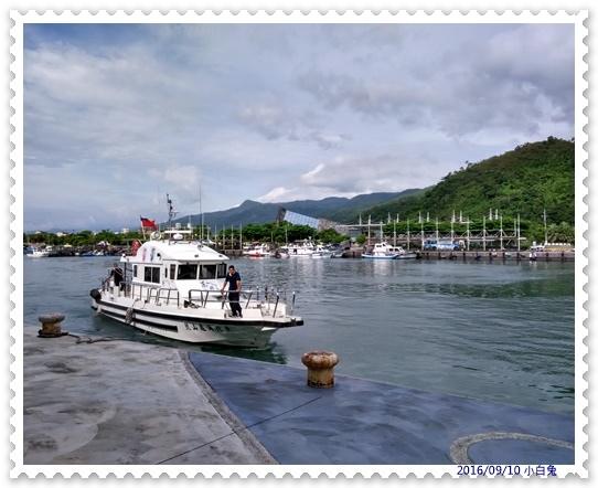 龜山島-1.jpg