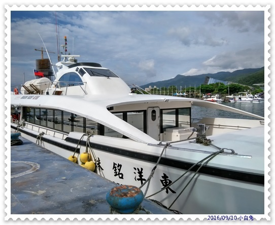 龜山島-2.jpg