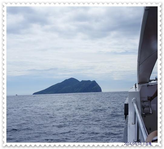 龜山島-3.jpg