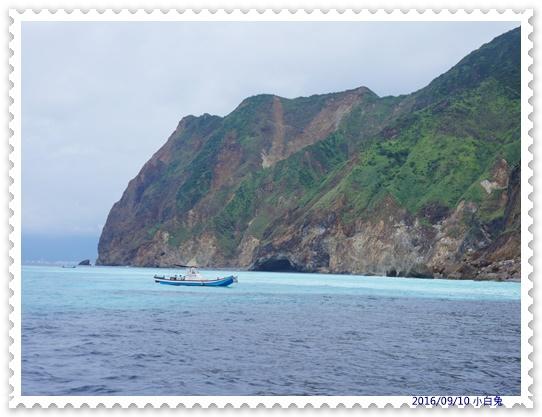 龜山島-12.jpg