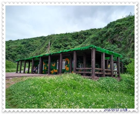 龜山島-15.jpg