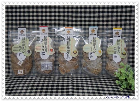 霖沃食集 Leanwork Food-1.jpg