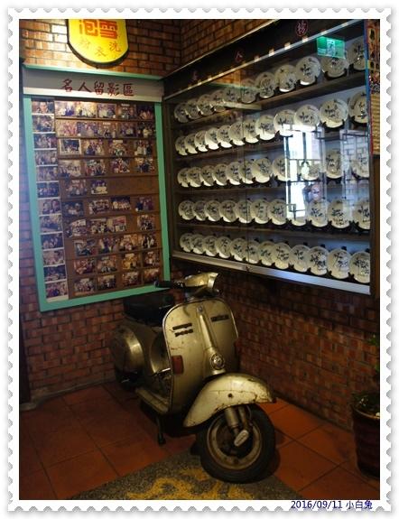 駿懷舊餐廳-5.jpg