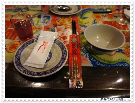 駿懷舊餐廳-13.jpg