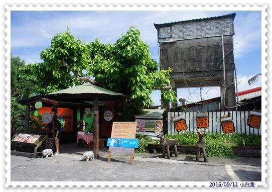 廣興農場-5.jpg