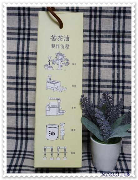 連淨苦茶油-6.jpg
