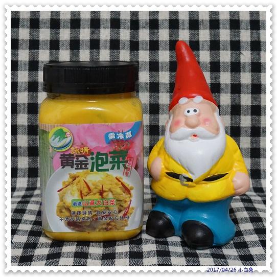 詠晴美味美食黃金泡菜-4.jpg
