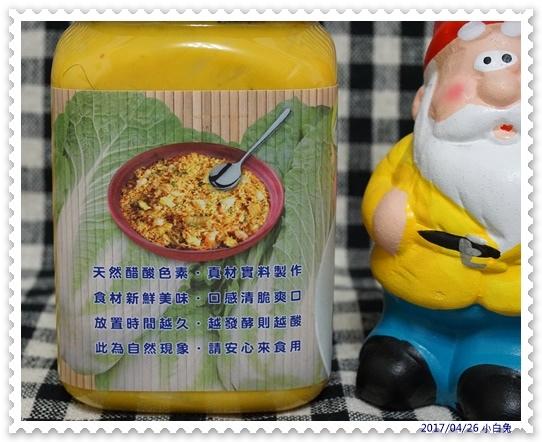 詠晴美味美食黃金泡菜-5.jpg